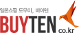 buyten.co.kr
